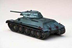 t-34-76-3