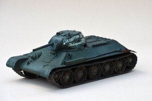 t-34-76-5