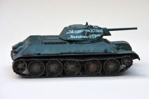 t-34-76-7